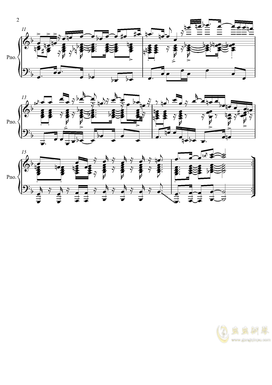 地下城与勇士钢琴谱 第2页