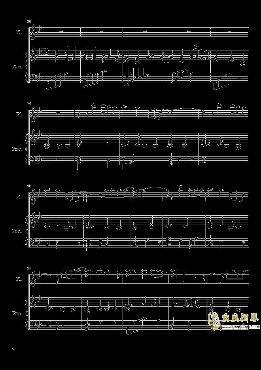 いつか降る雨钢琴谱 第2页