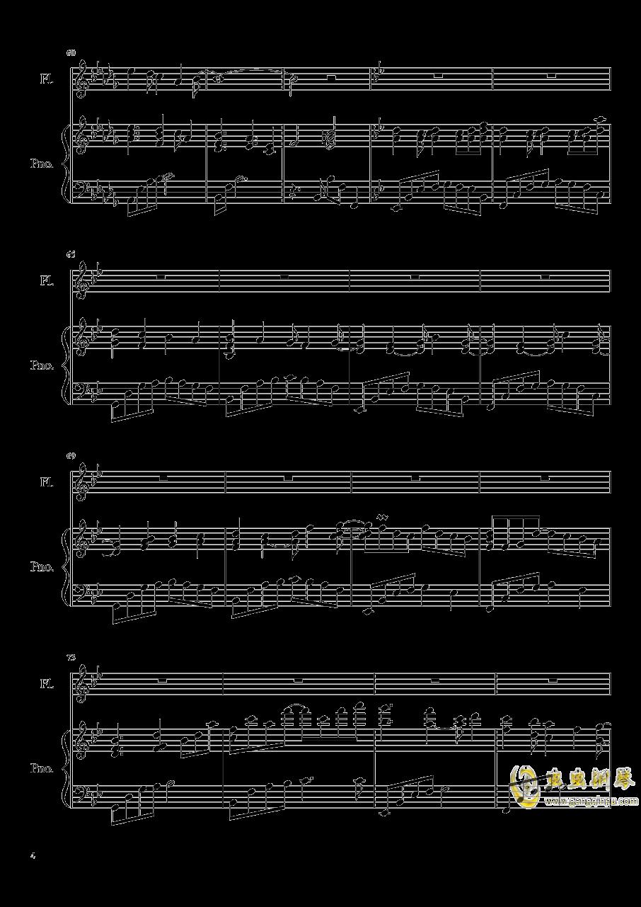 いつか降る雨钢琴谱 第4页