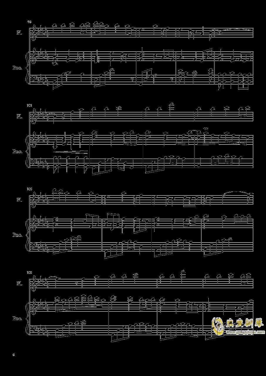 いつか降る雨钢琴谱 第6页