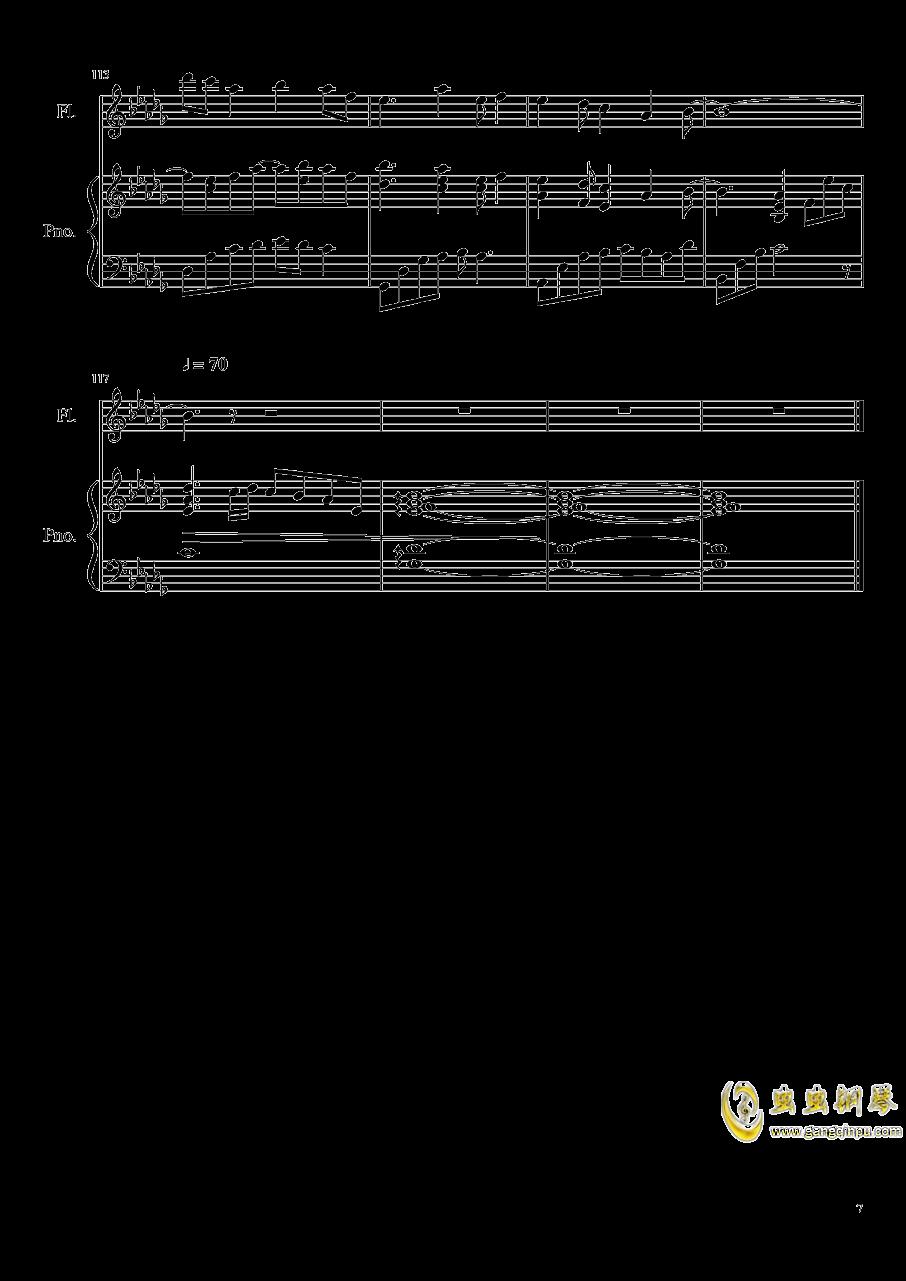 いつか降る雨钢琴谱 第7页