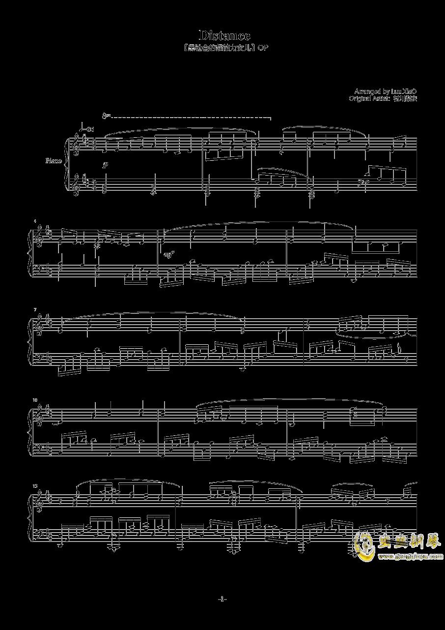 黑社会的超能力女儿钢琴谱 第1页