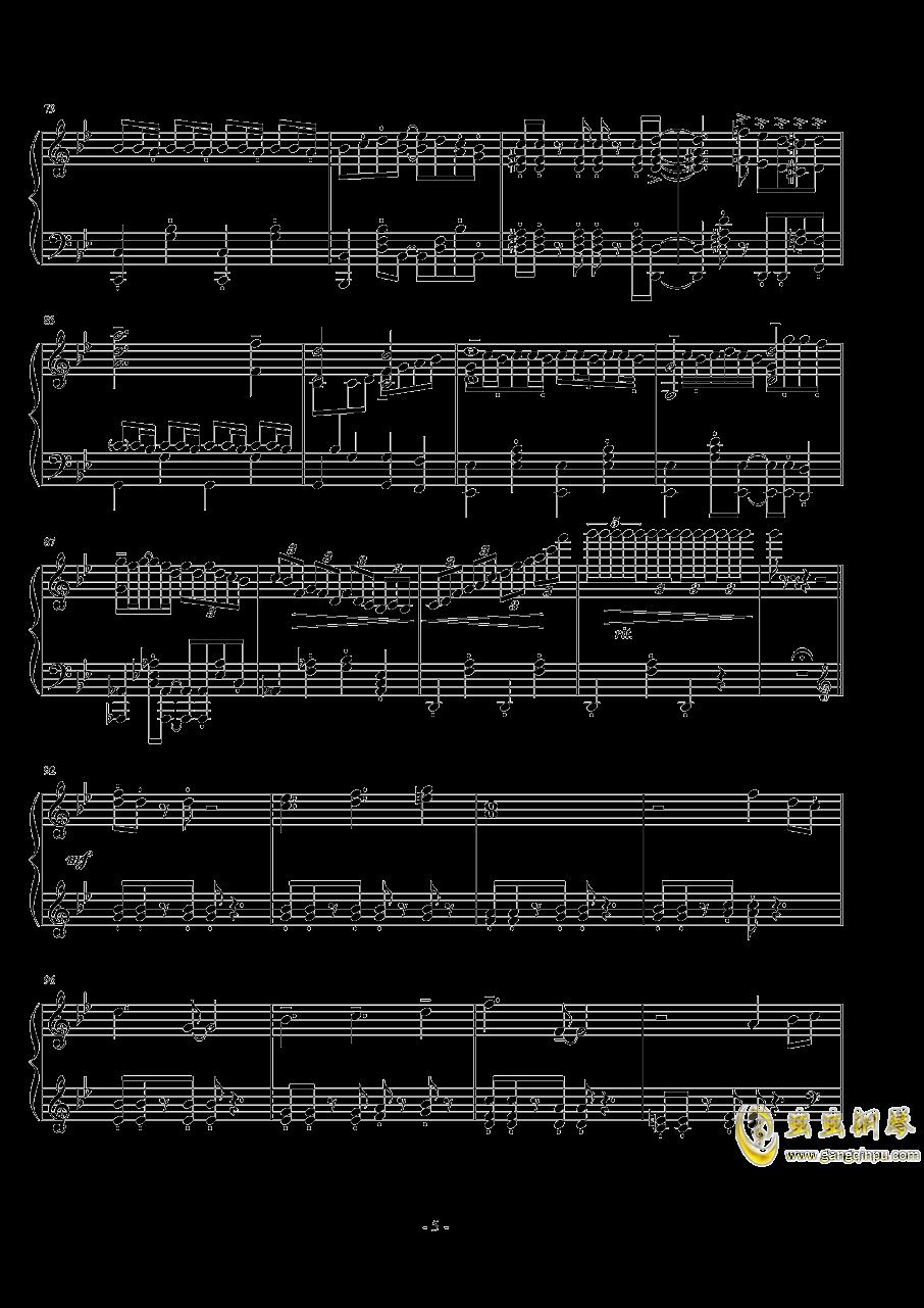 微�L之夏钢琴谱 第5页