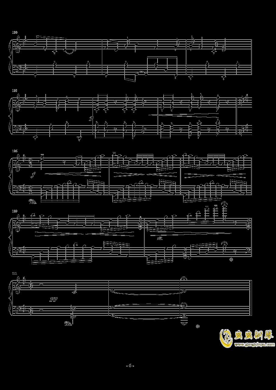 微�L之夏钢琴谱 第6页