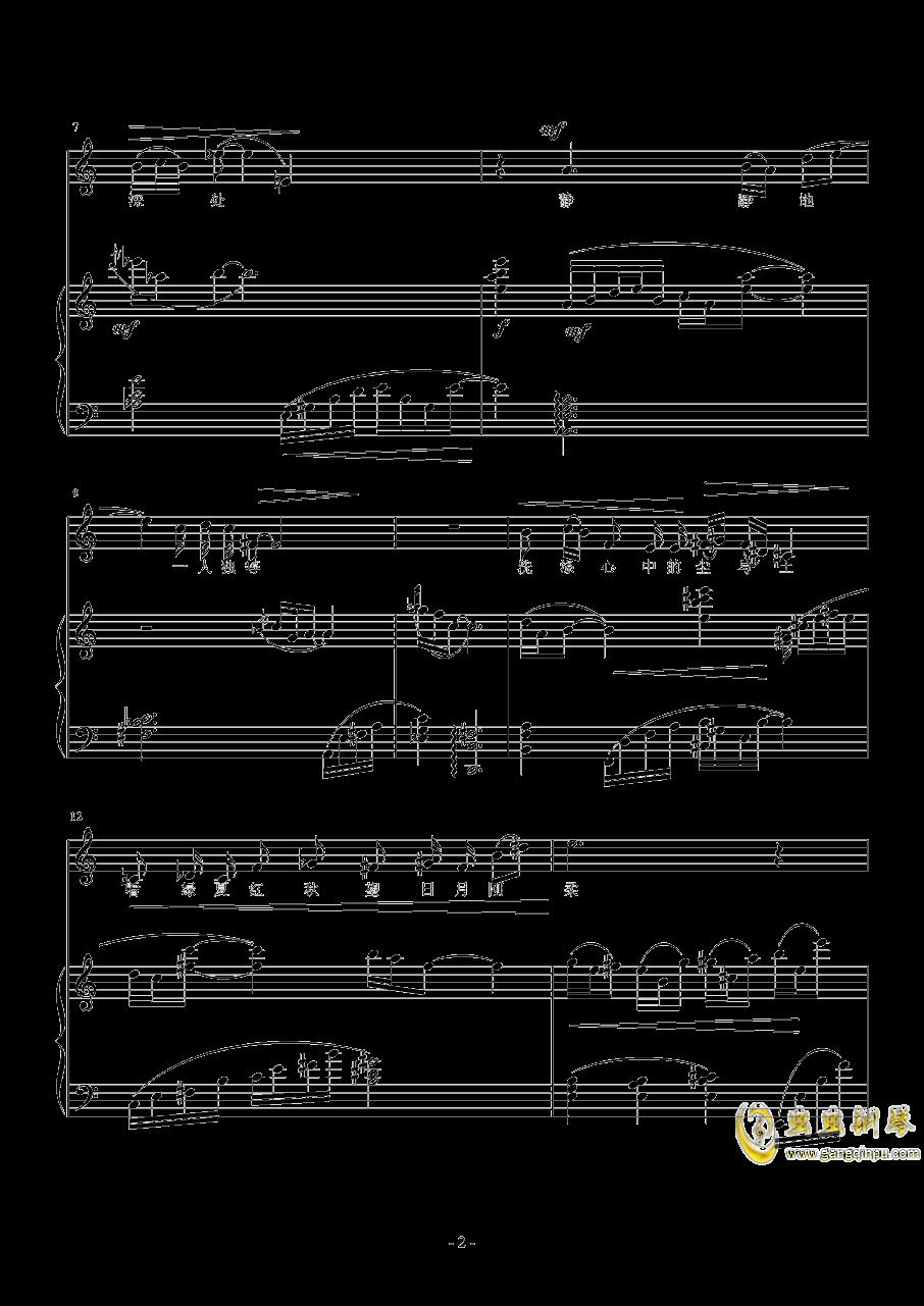 静钢琴谱 第2页