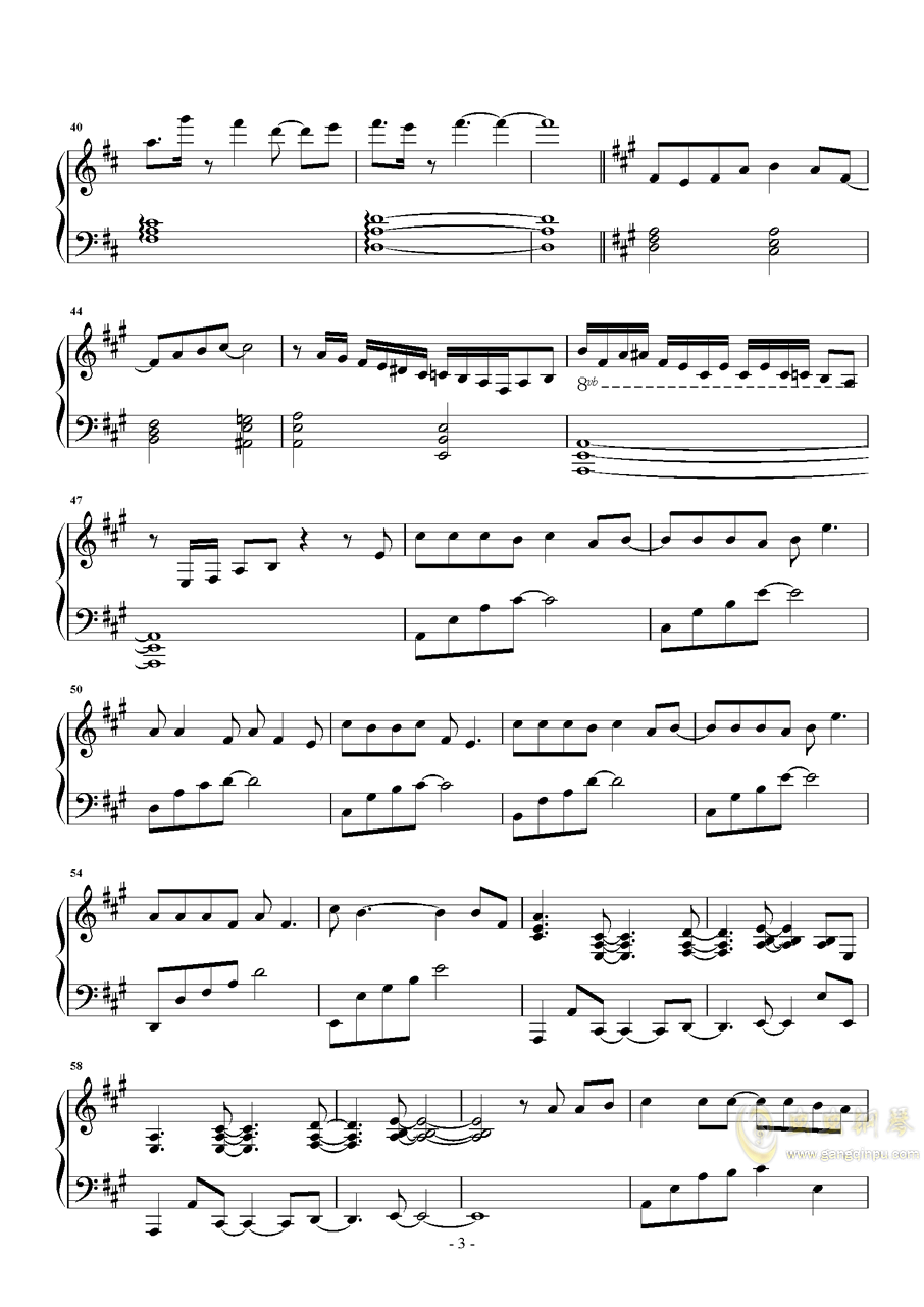 纸短情长,纸短情长钢琴谱,纸短情长钢琴谱网,纸短情长钢琴谱大