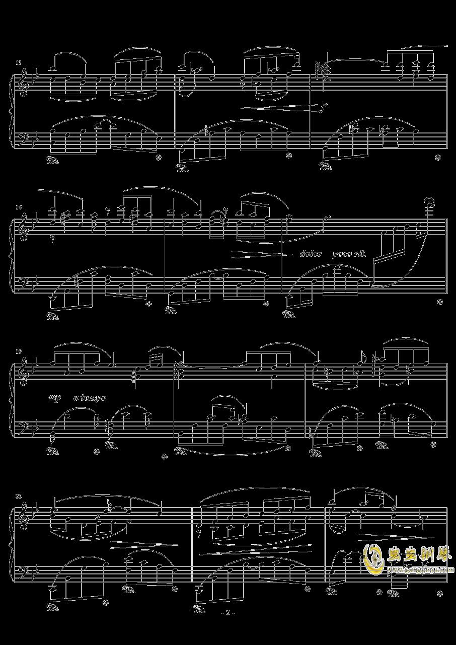 蓝天彼岸钢琴谱 第2页