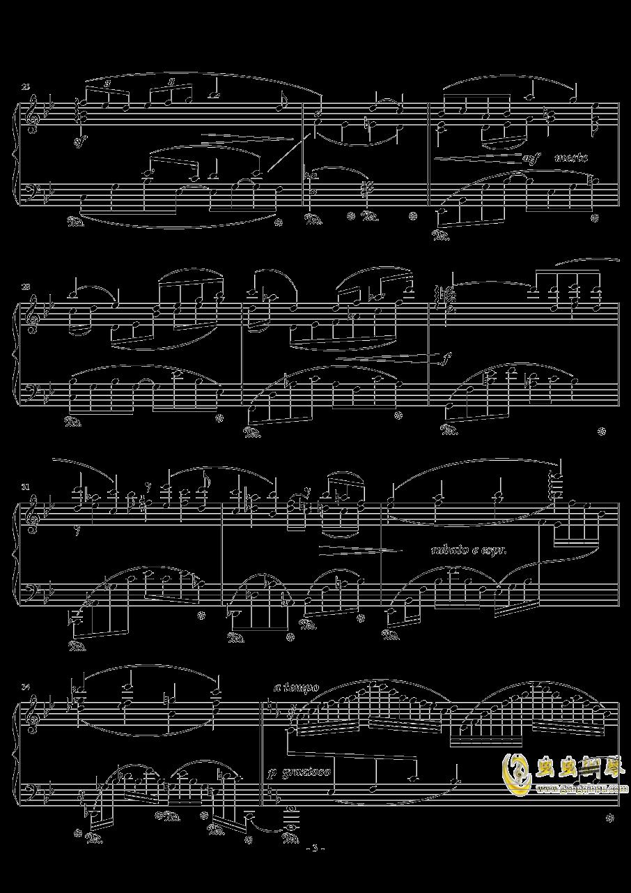 蓝天彼岸钢琴谱 第3页