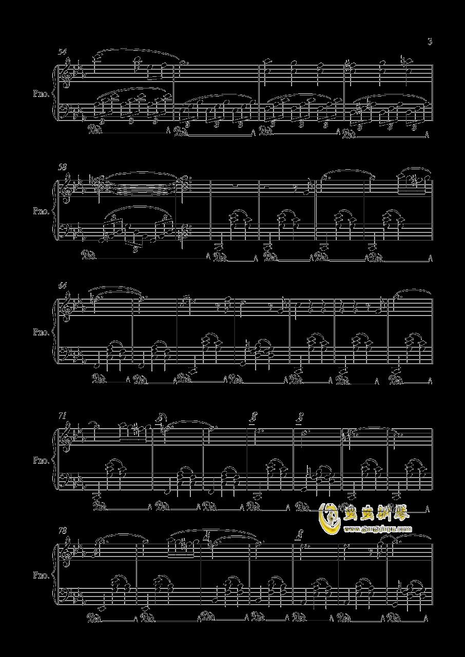 时光之舞钢琴谱 第3页