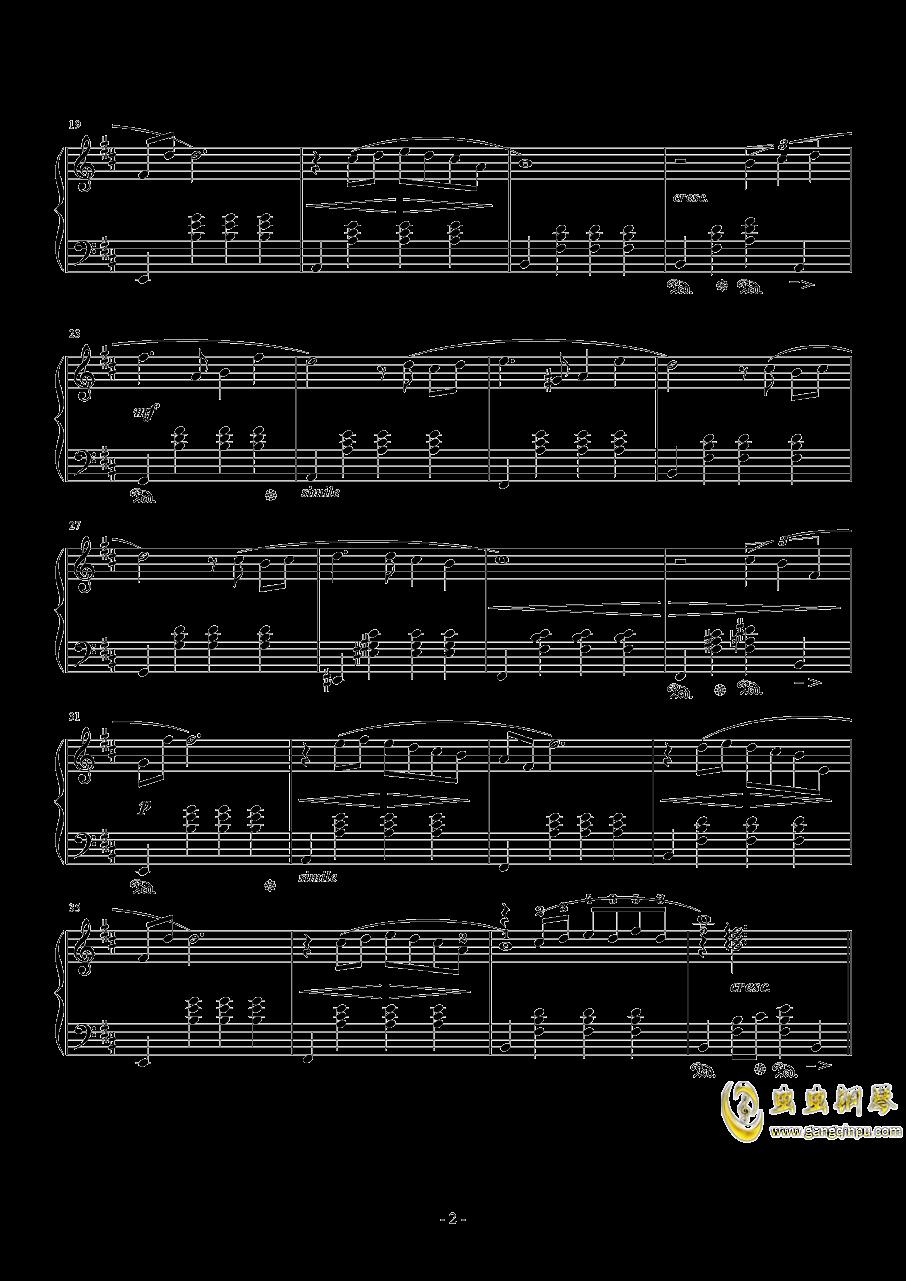 最终幻想4 爱的主题钢琴谱 第2页