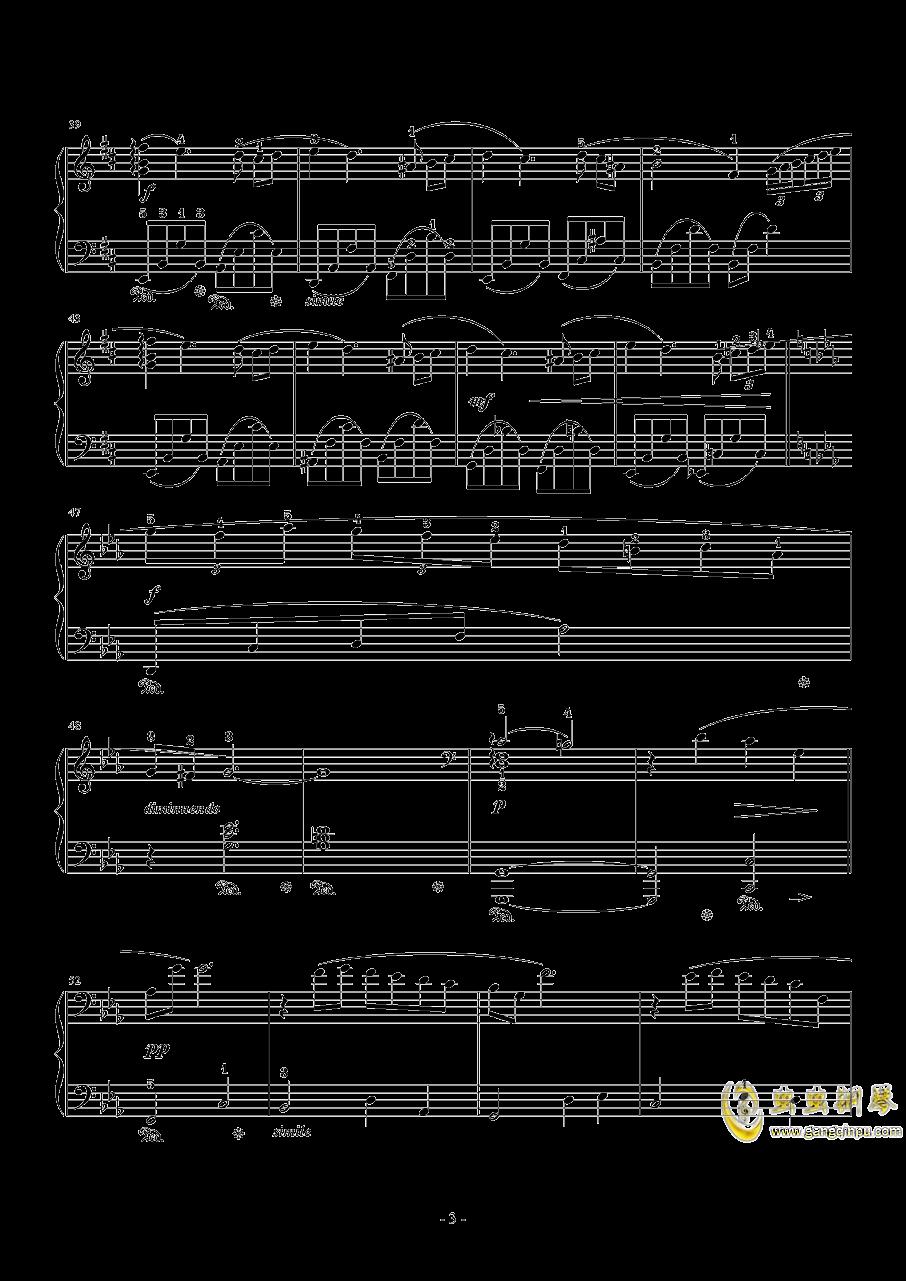 最终幻想4 爱的主题钢琴谱 第3页