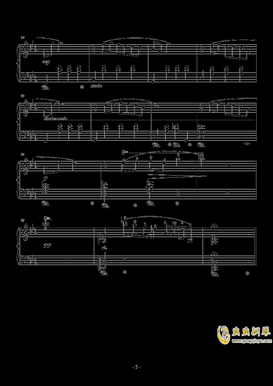 最终幻想4 爱的主题钢琴谱 第5页