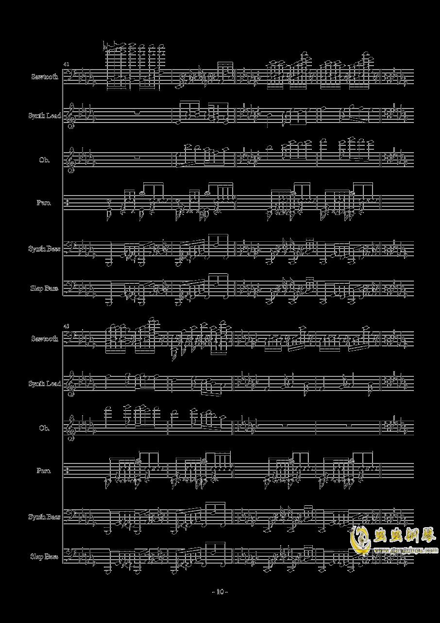Heartache钢琴谱 第10页