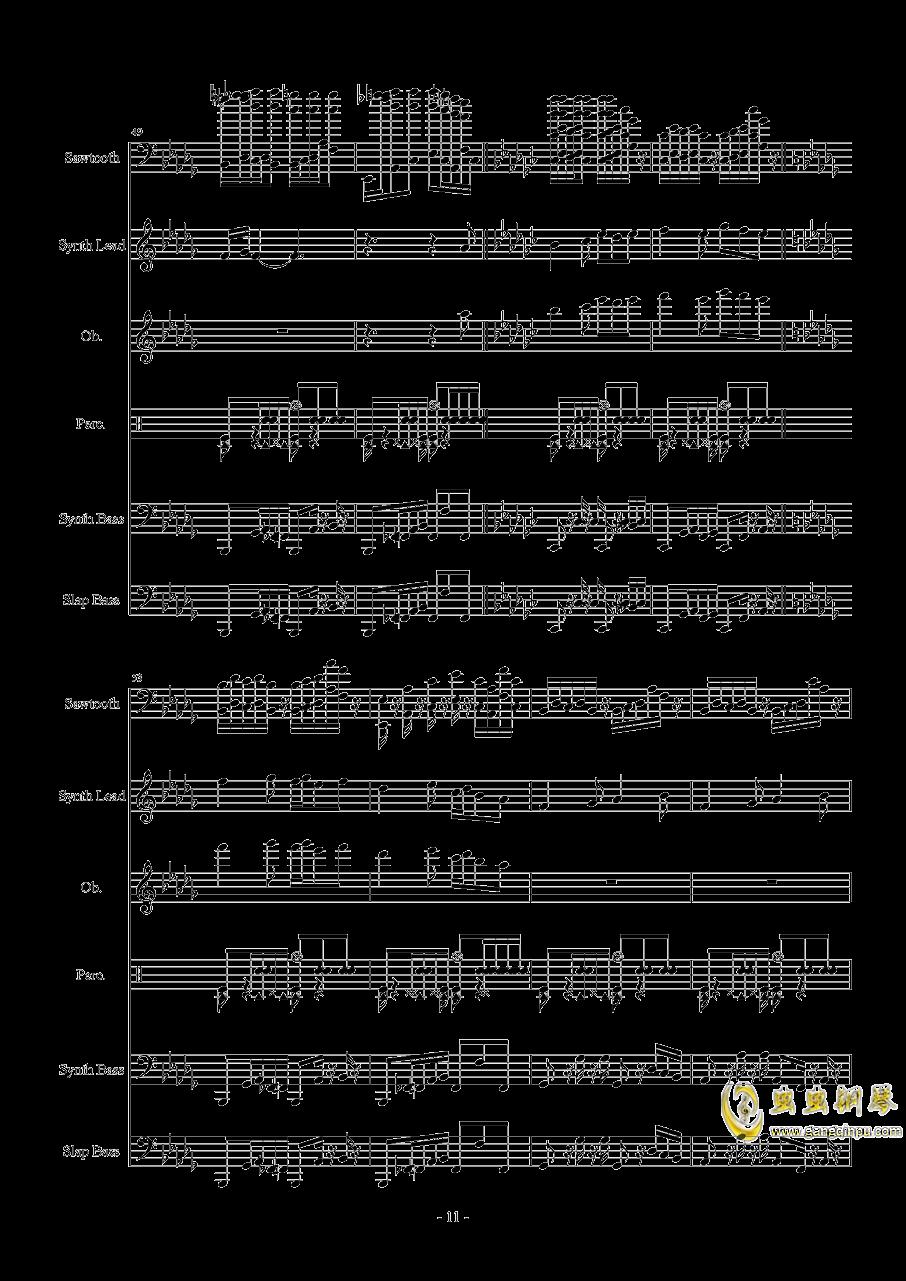 Heartache钢琴谱 第11页