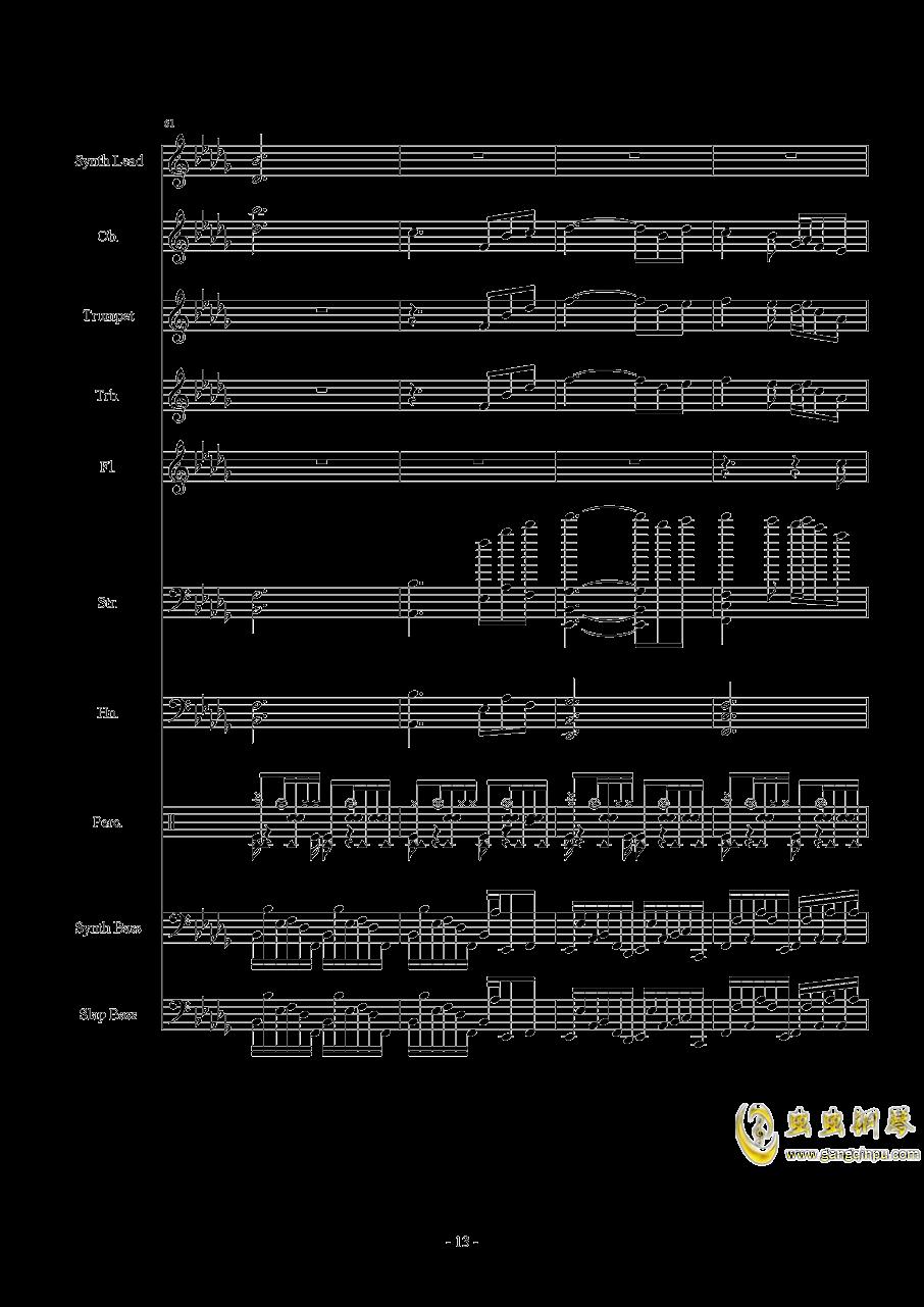 Heartache钢琴谱 第13页