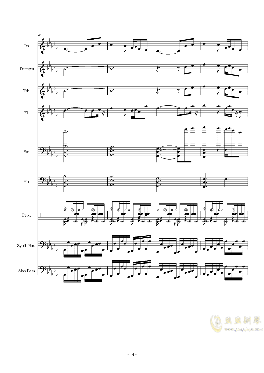 Heartache钢琴谱 第14页