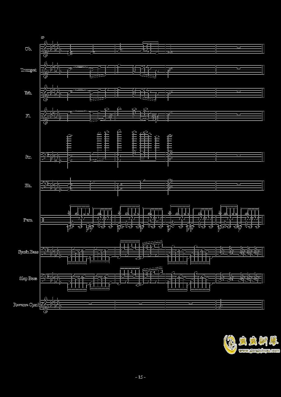 Heartache钢琴谱 第15页
