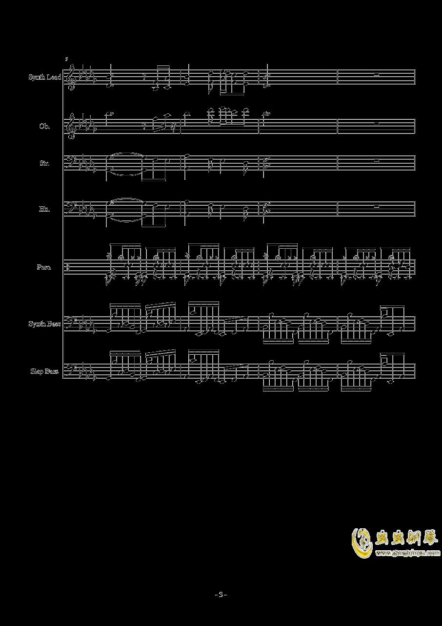 Heartache钢琴谱 第3页