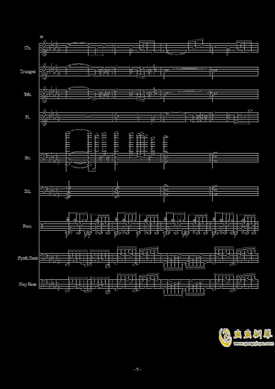 Heartache钢琴谱 第7页
