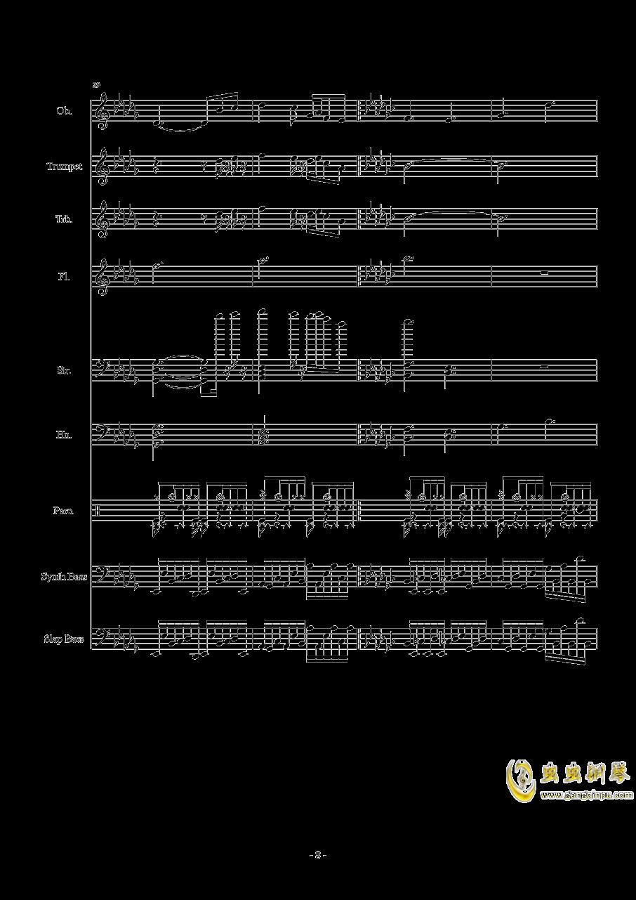 Heartache钢琴谱 第8页