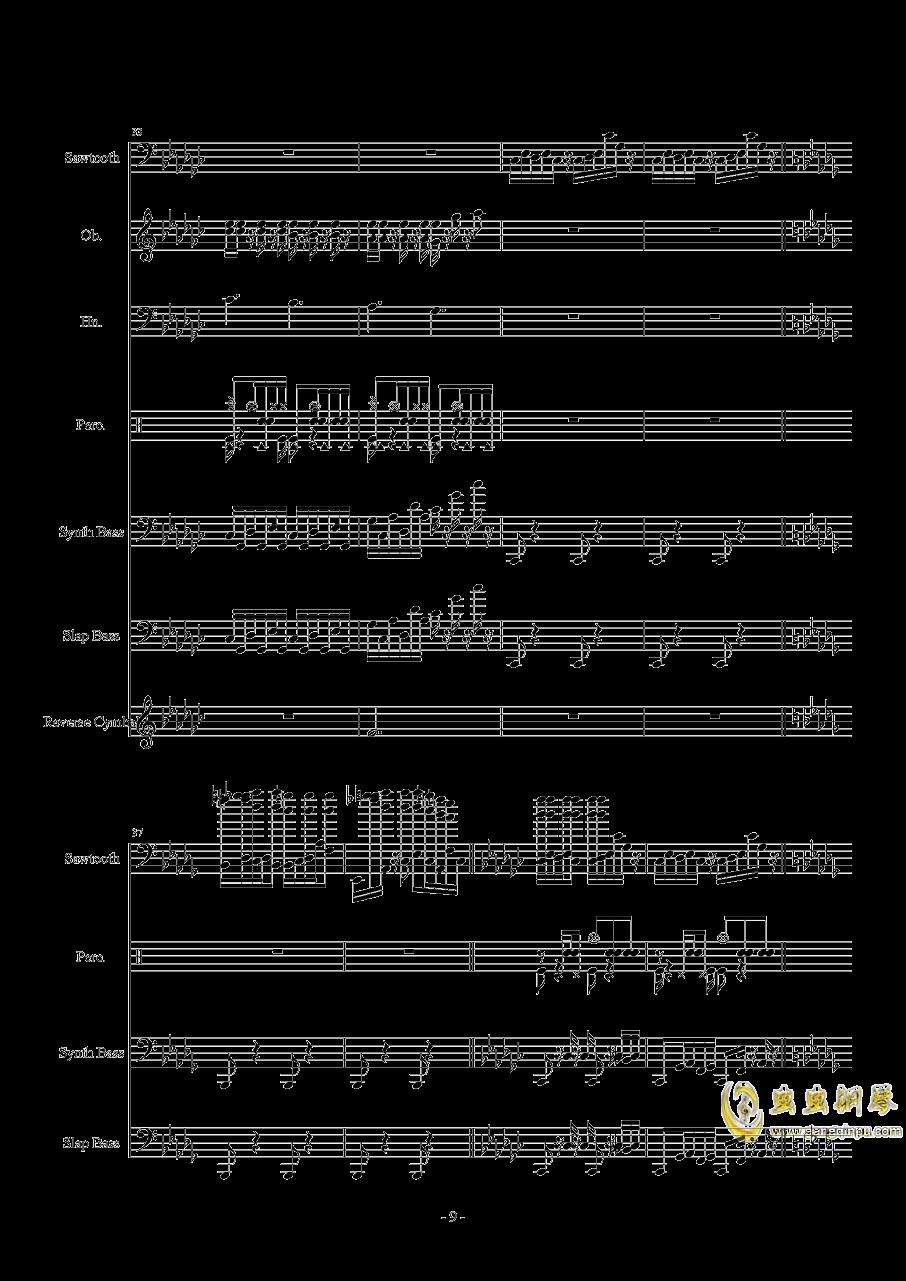 Heartache钢琴谱 第9页