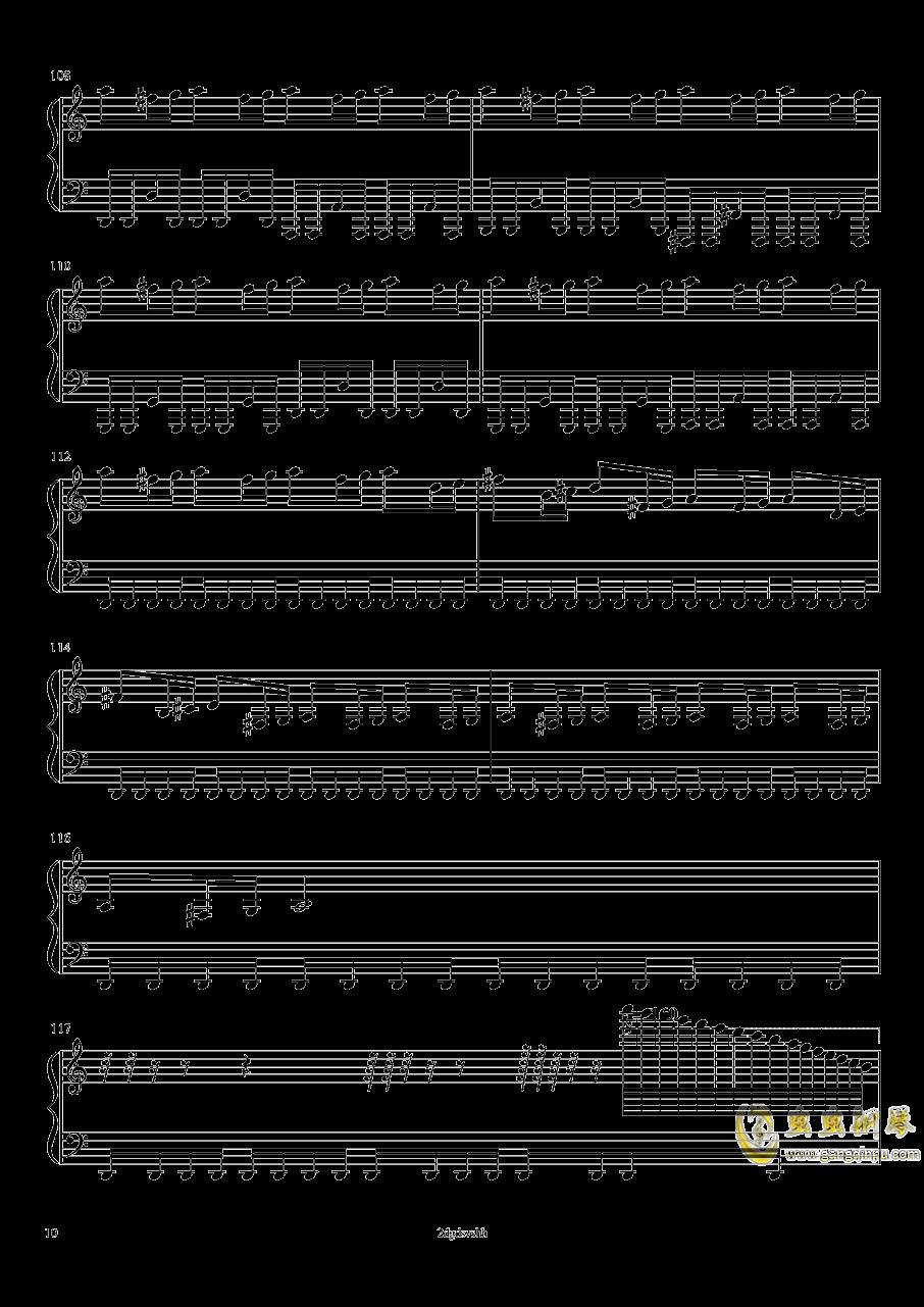 卡农钢琴谱 第10页