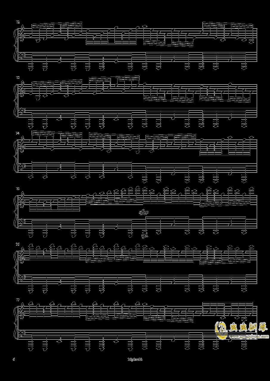 卡农钢琴谱 第6页