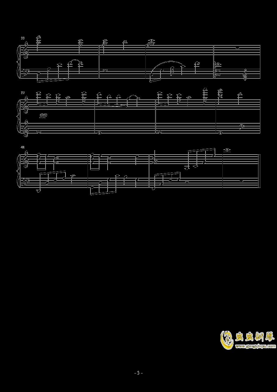 路人钢琴谱 第3页