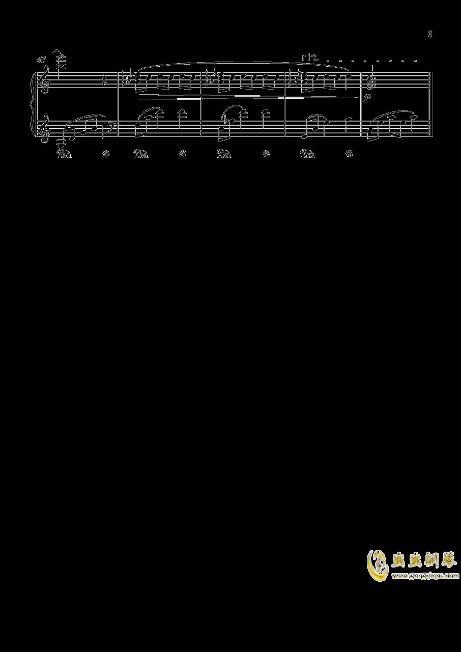 情话集 - 在林间钢琴谱 第3页
