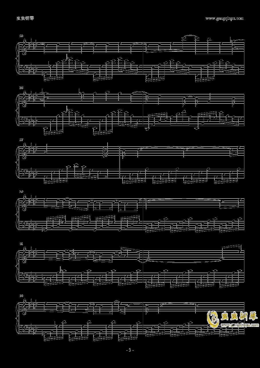 摩天大楼钢琴谱 第3页