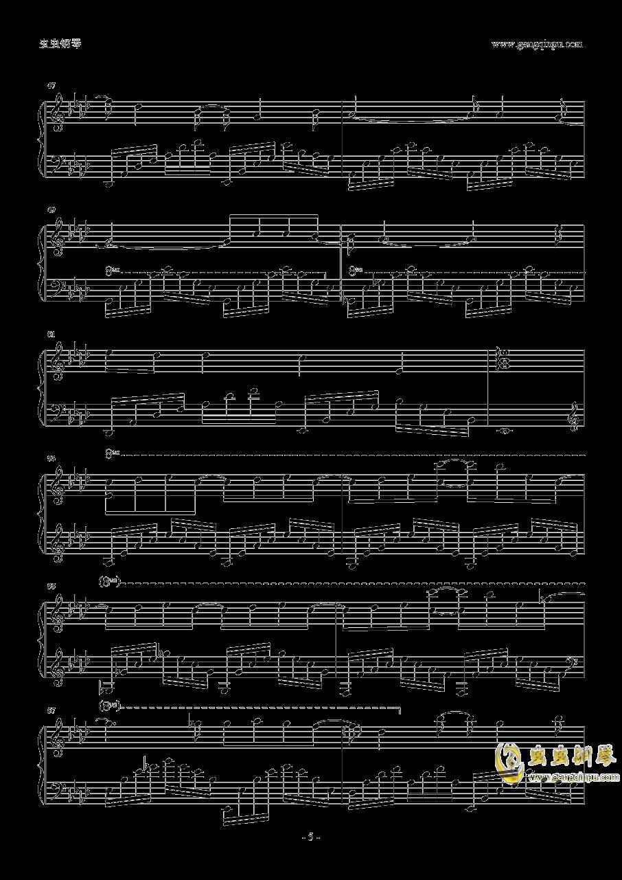 摩天大楼钢琴谱 第5页