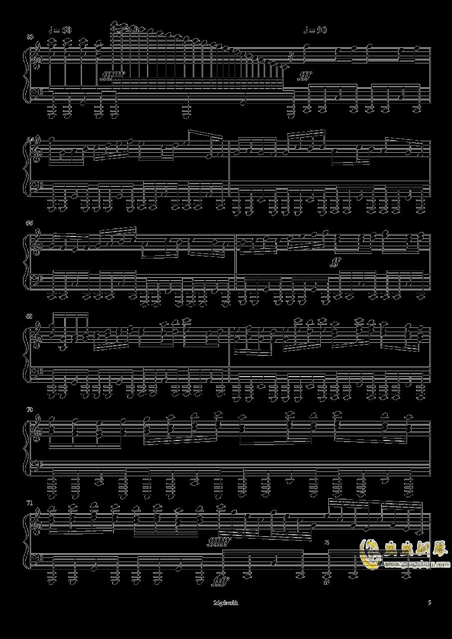 卡农钢琴谱 第5页