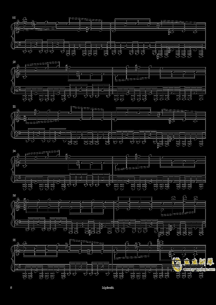 卡农钢琴谱 第8页