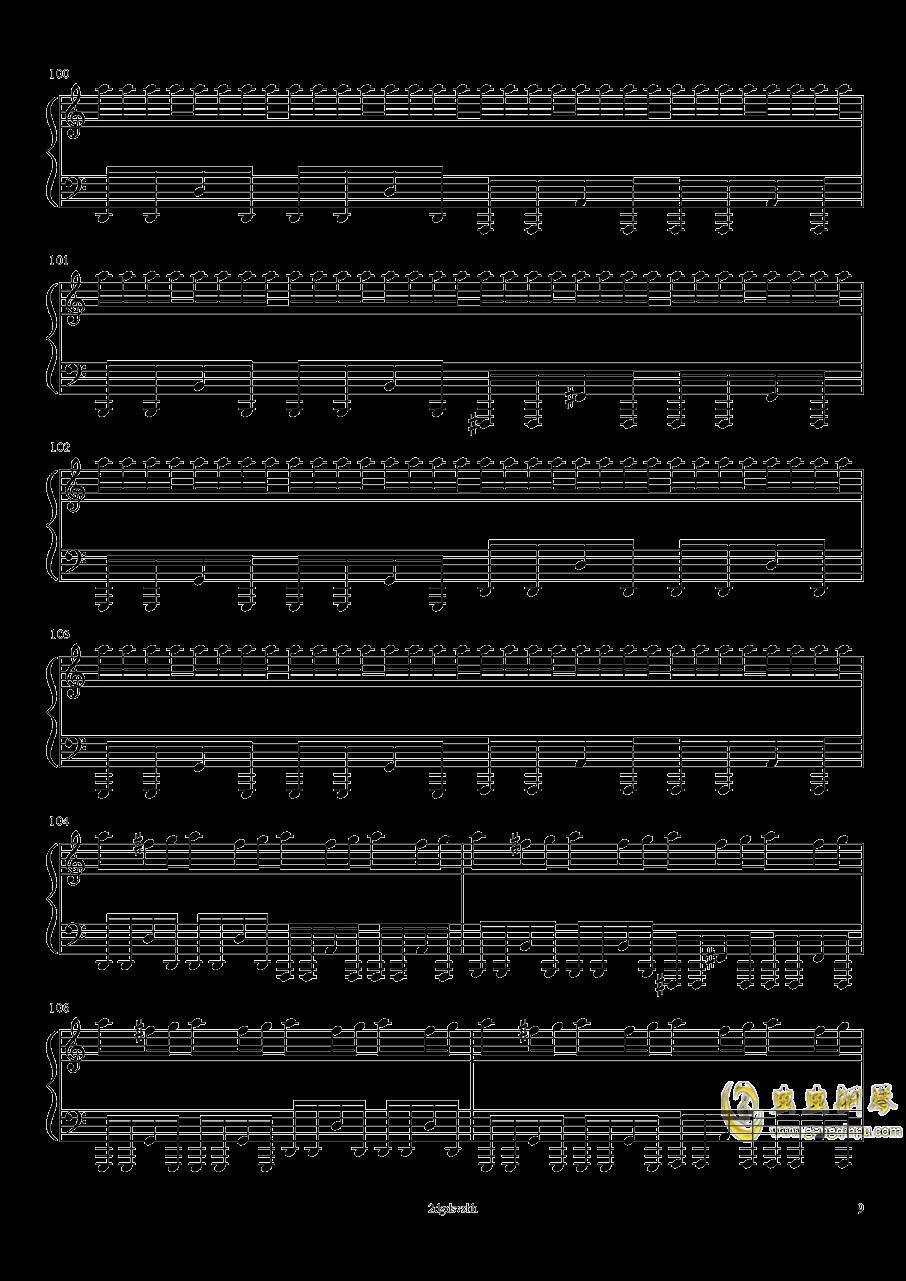 卡农钢琴谱 第9页