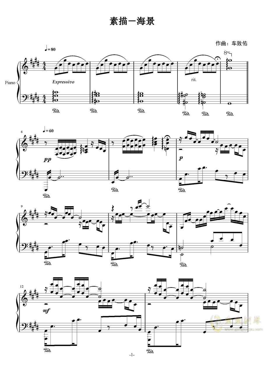 素描-海景钢琴谱 第1页
