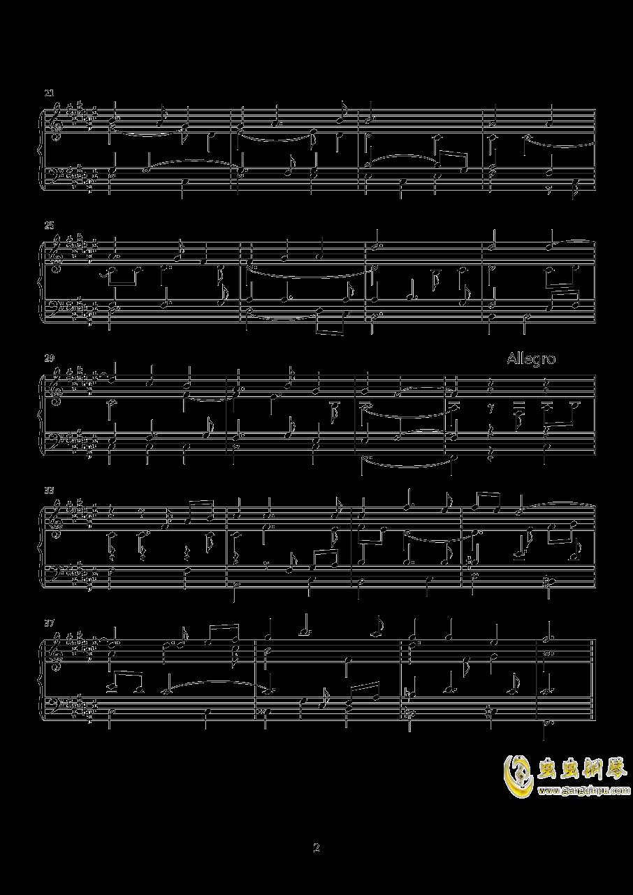 大哲学家之悼钢琴谱 第2页