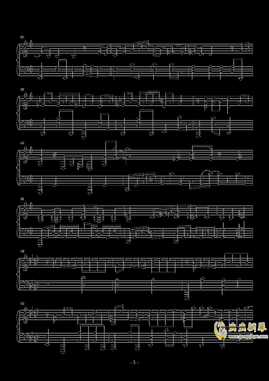 戒烟钢琴谱 第3页