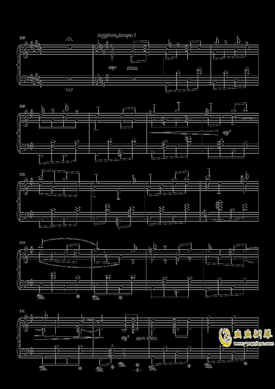 降D大调随想曲(No.4)澳门星际官网 第6页