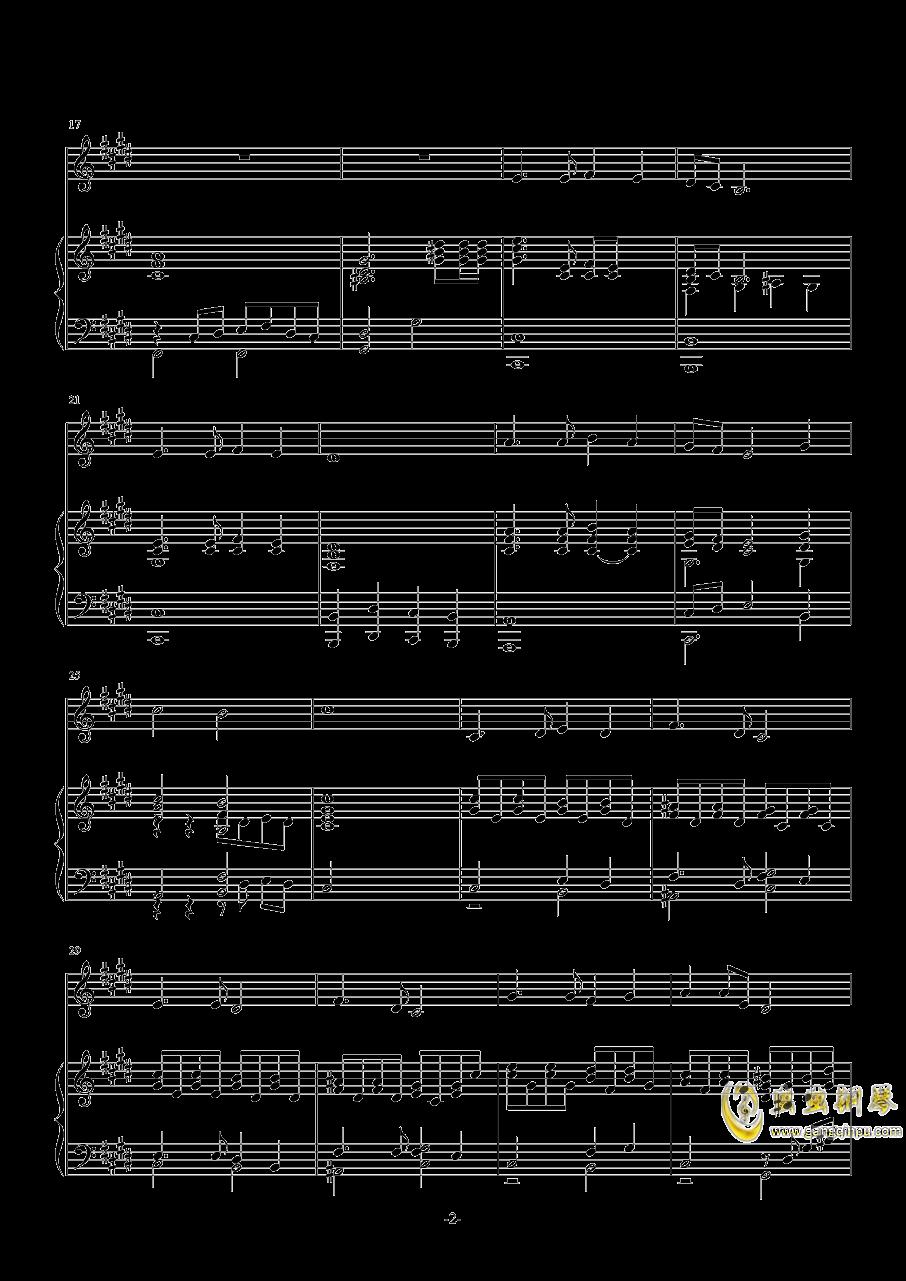 魔兽世界巫妖王的陨落钢琴谱 第2页