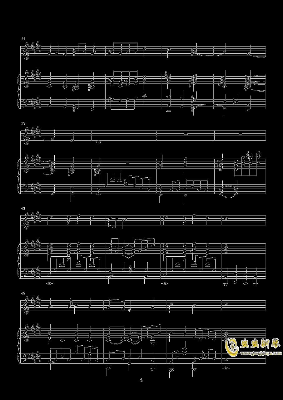 魔兽世界巫妖王的陨落钢琴谱 第3页