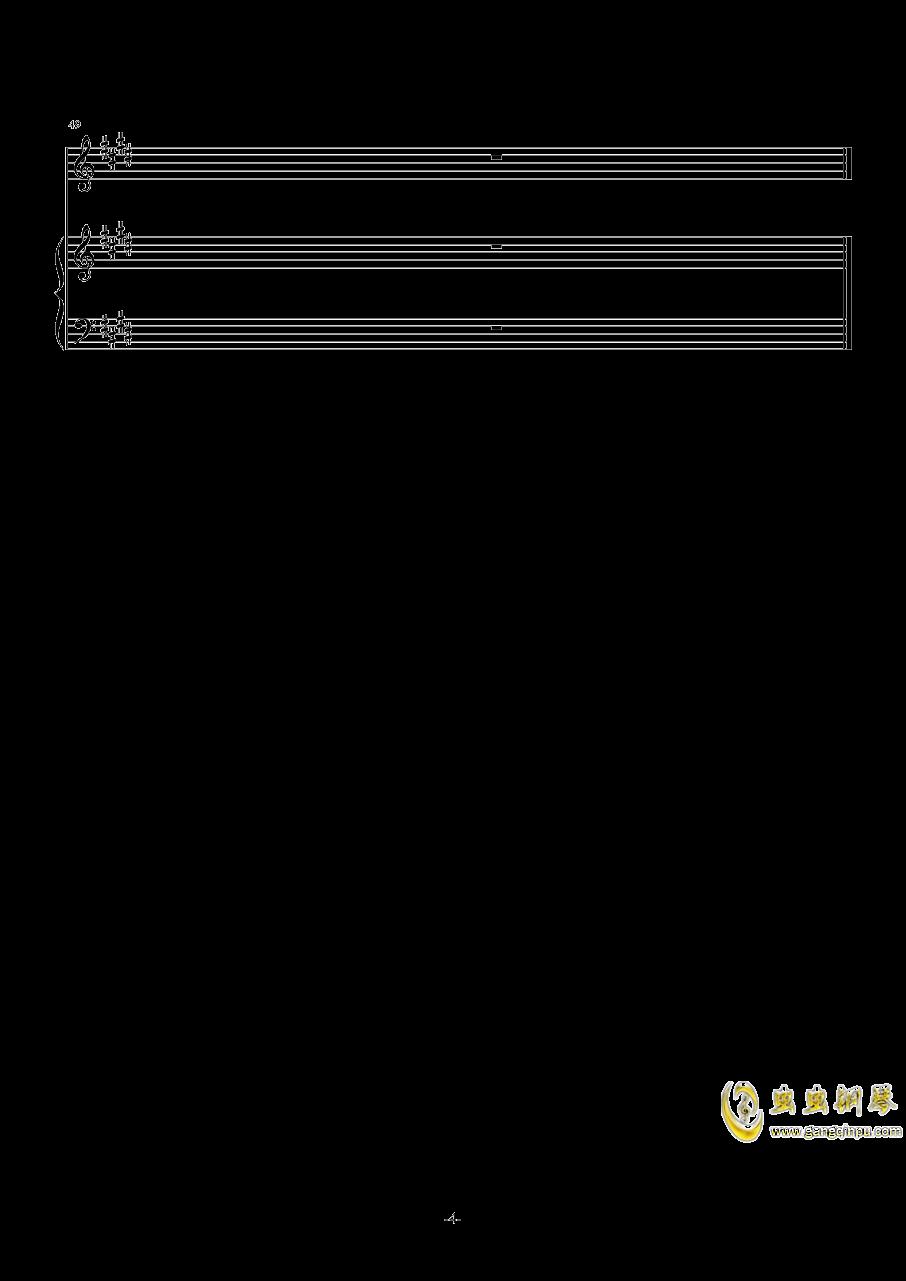 魔兽世界巫妖王的陨落钢琴谱 第4页