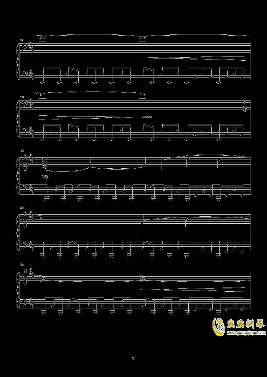 最终幻想13钢琴谱 第3页