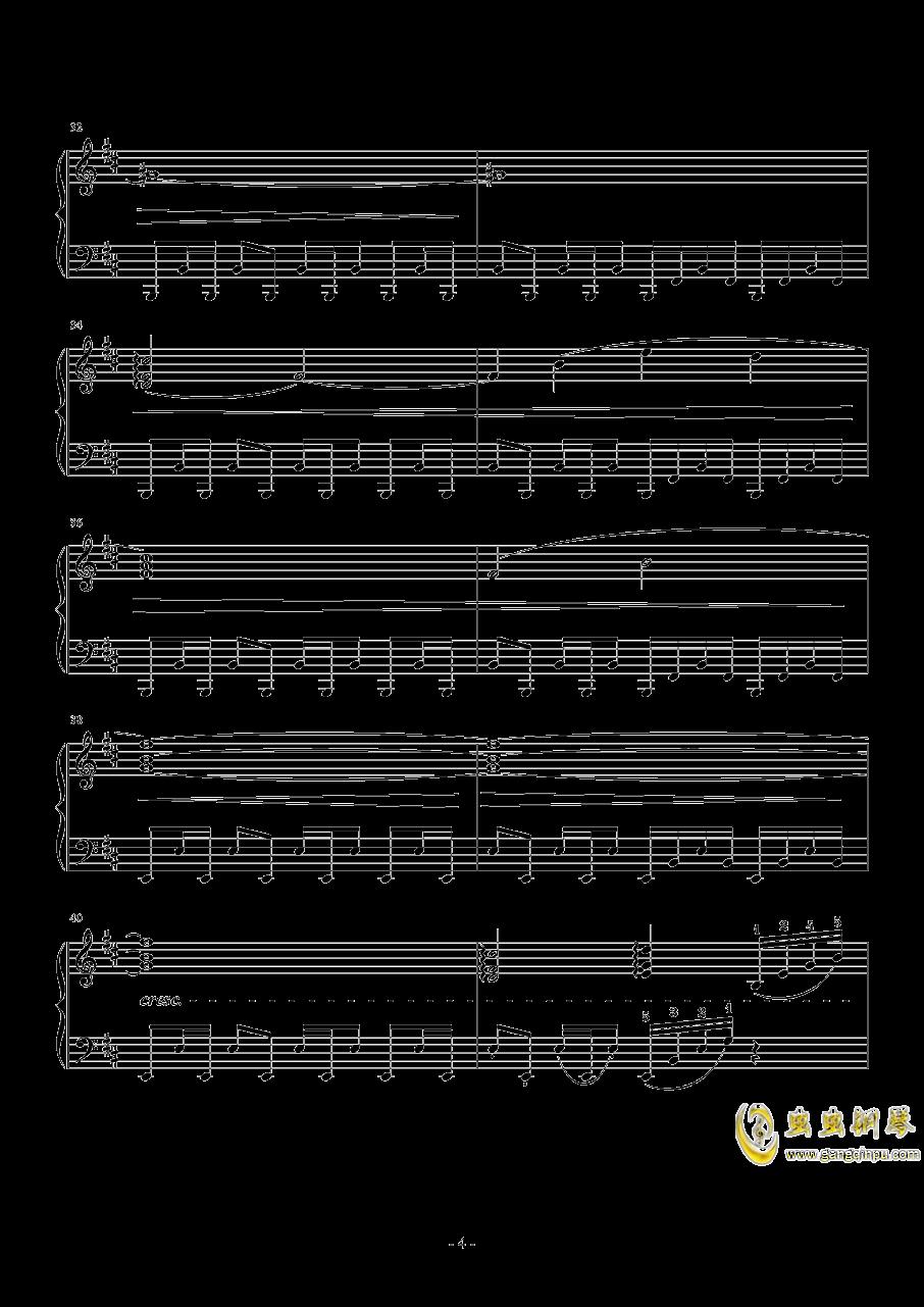 最终幻想13钢琴谱 第4页