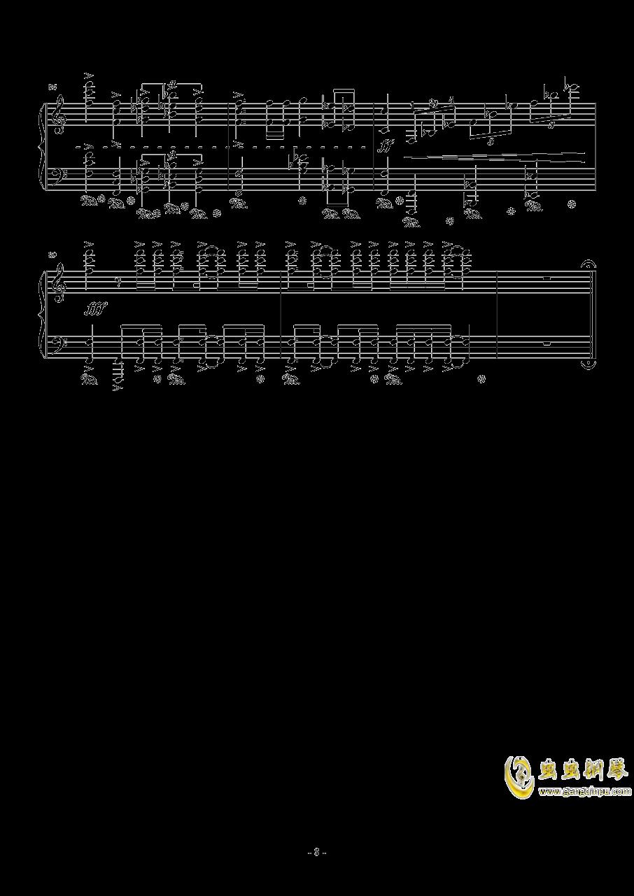 最终幻想13钢琴谱 第8页
