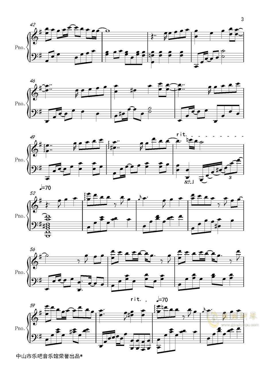 后来的我们钢琴谱 第3页