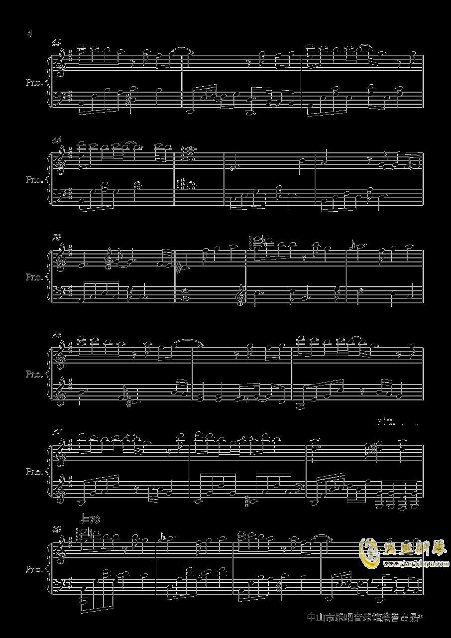 后来的我们钢琴谱 第4页