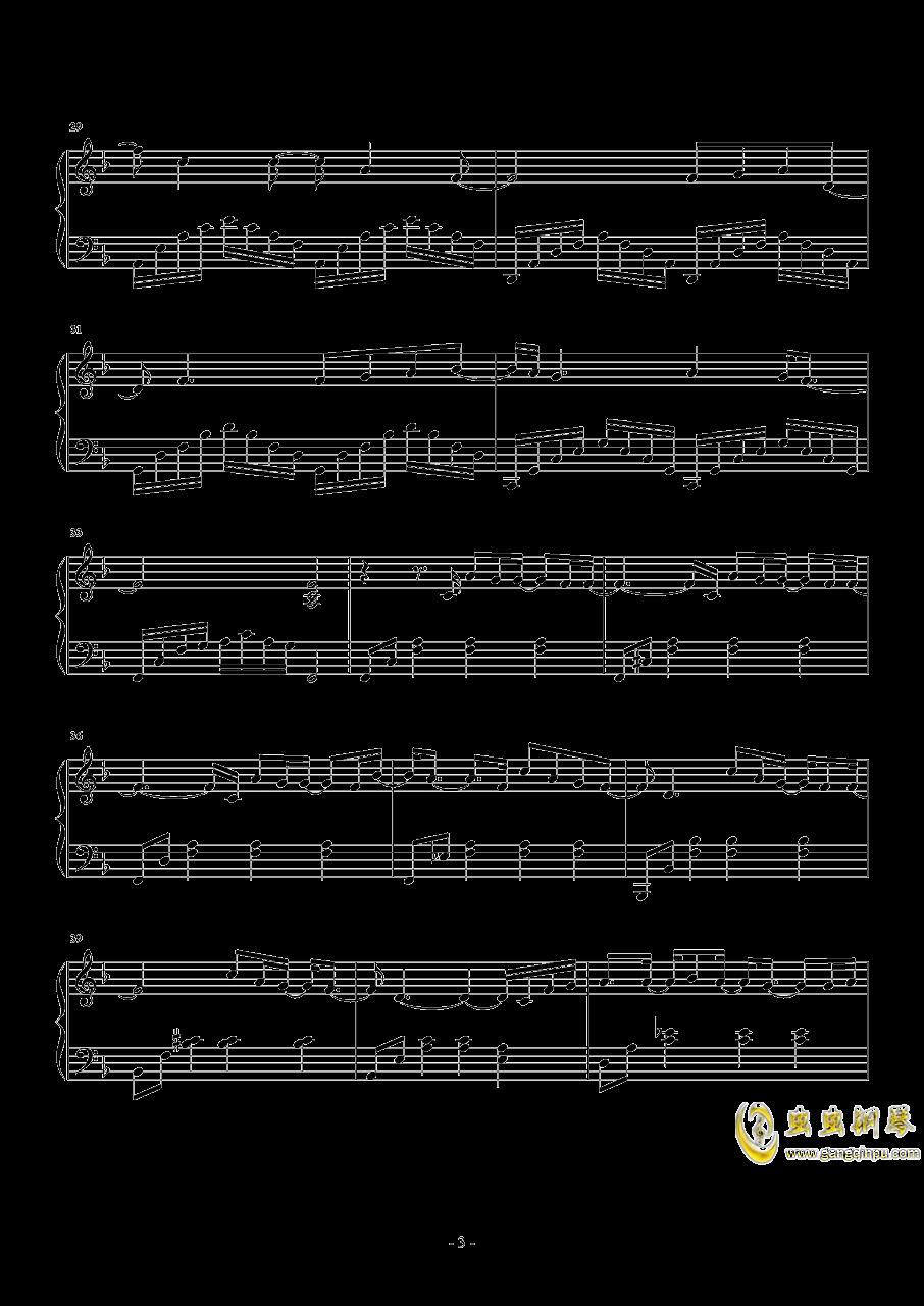 水星记 独奏钢琴谱 第3页