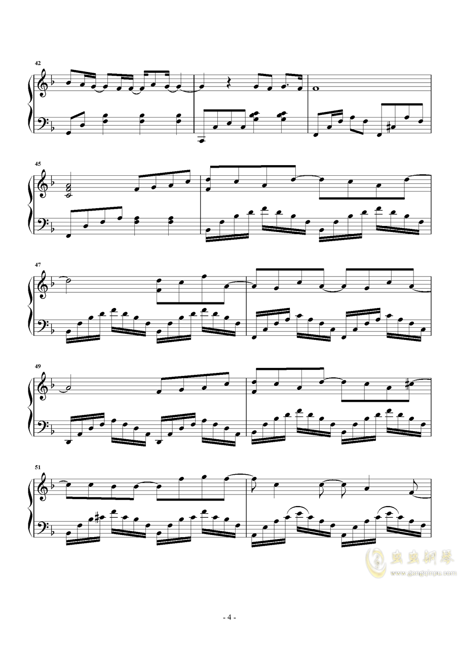 水星记 独奏钢琴谱 第4页