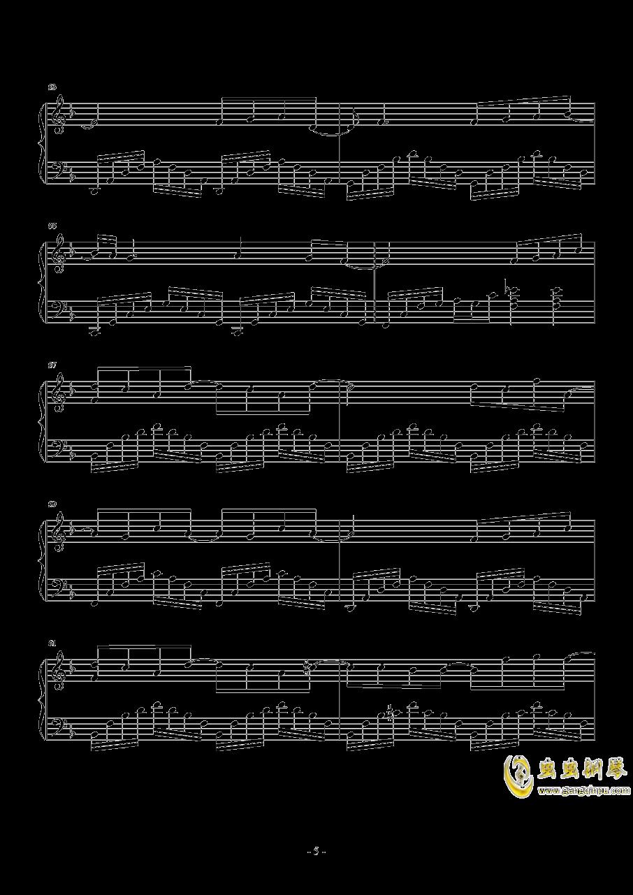 水星记 独奏钢琴谱 第5页