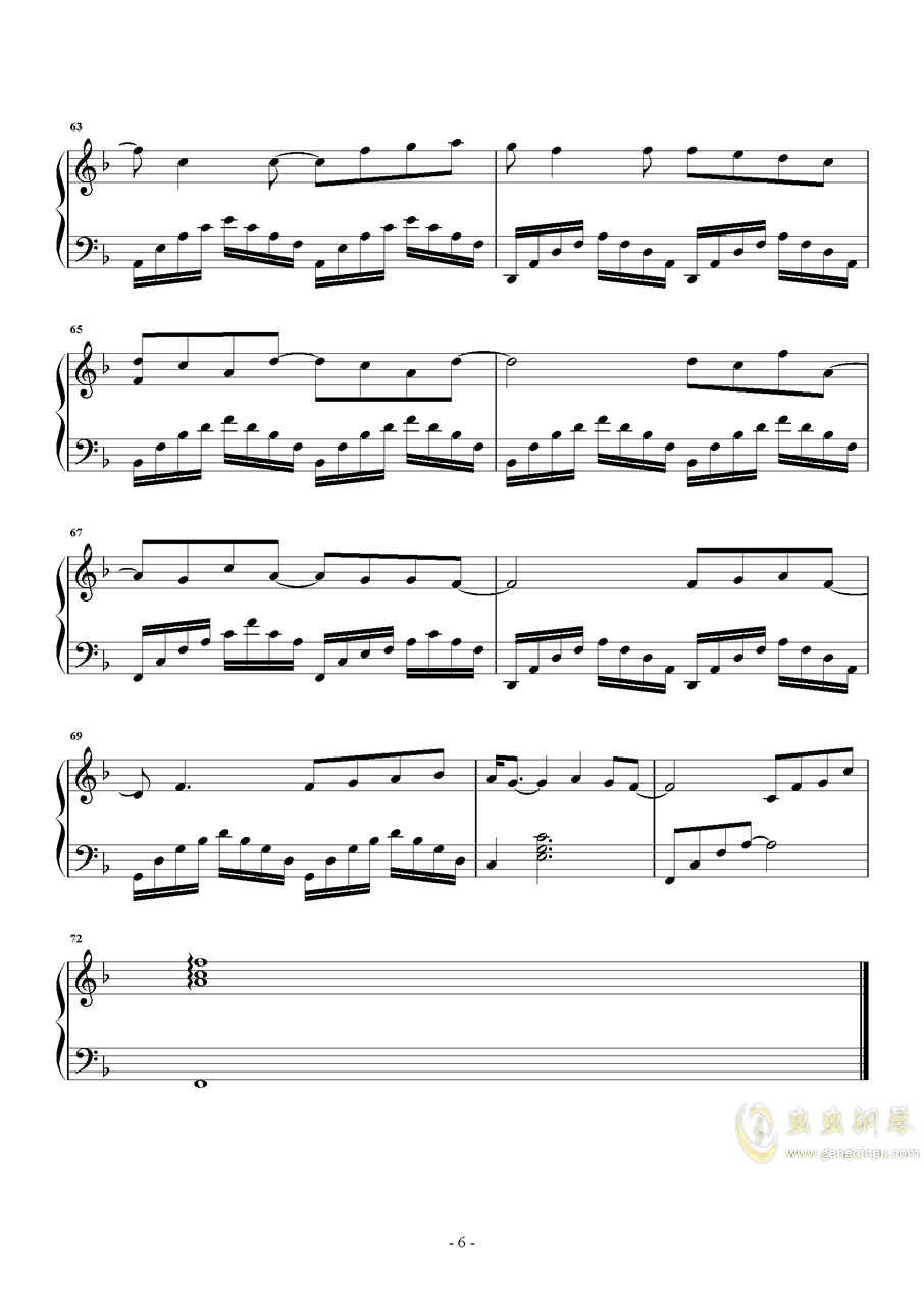 水星记 独奏钢琴谱 第6页
